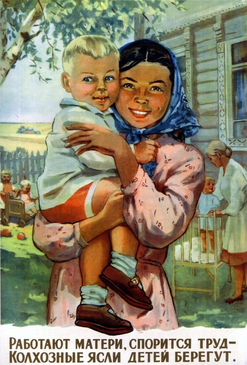 Советская открытка дети, поздравлениями днем учителя